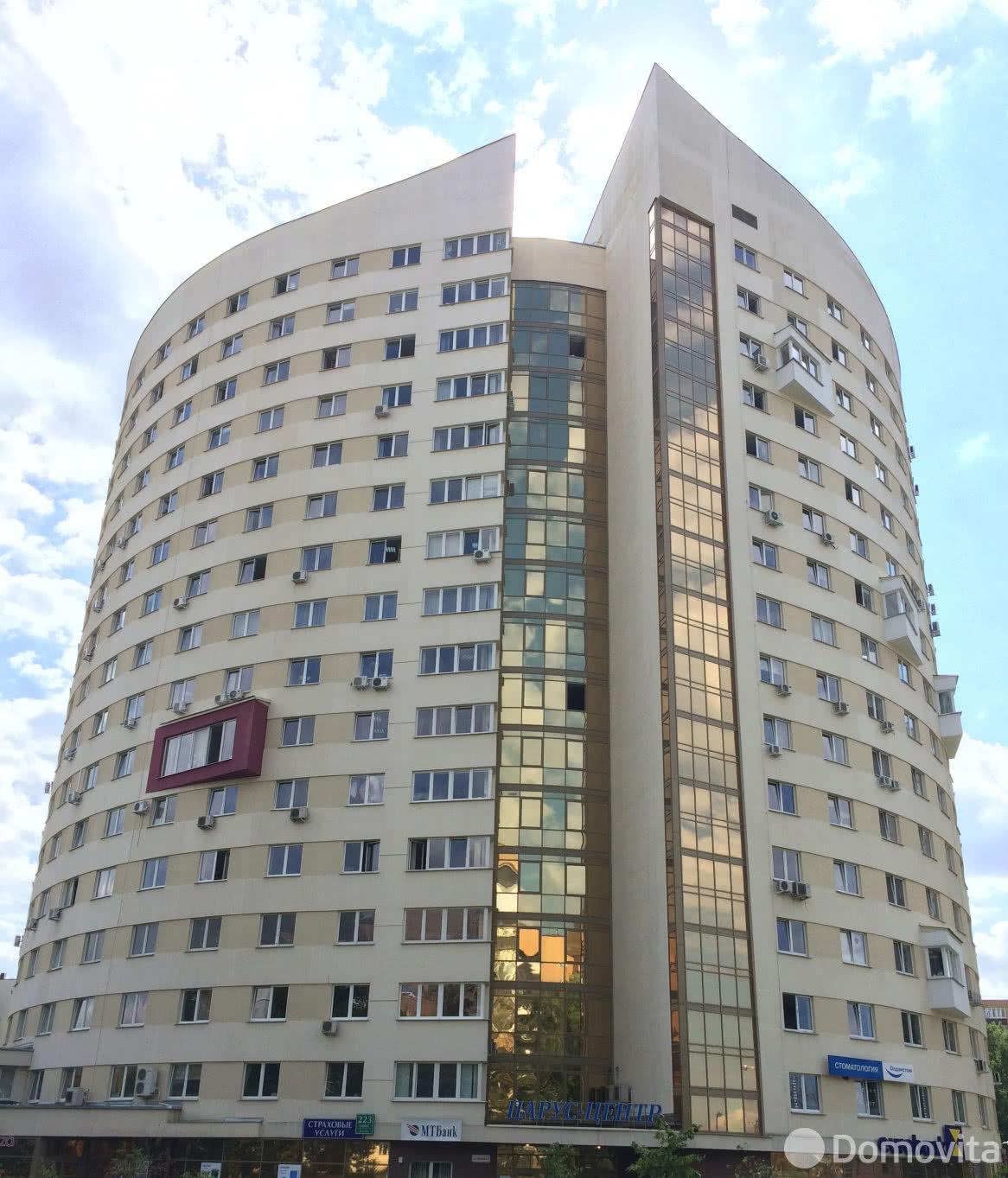 Бизнес-центр Парус - фото 1