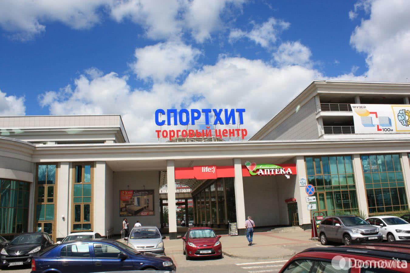 ТЦ Торговый центр Спортхит - фото 1