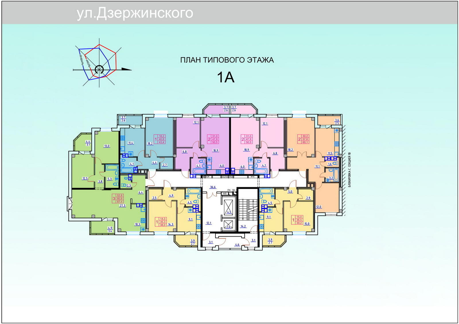 Дом №1 по ул. Курчатова - фото 3