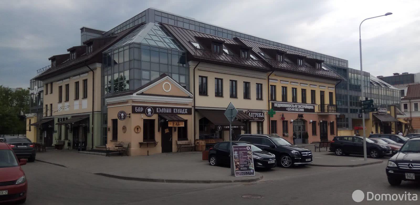 Бизнес-центр БЦ На торговой набережной - фото 1