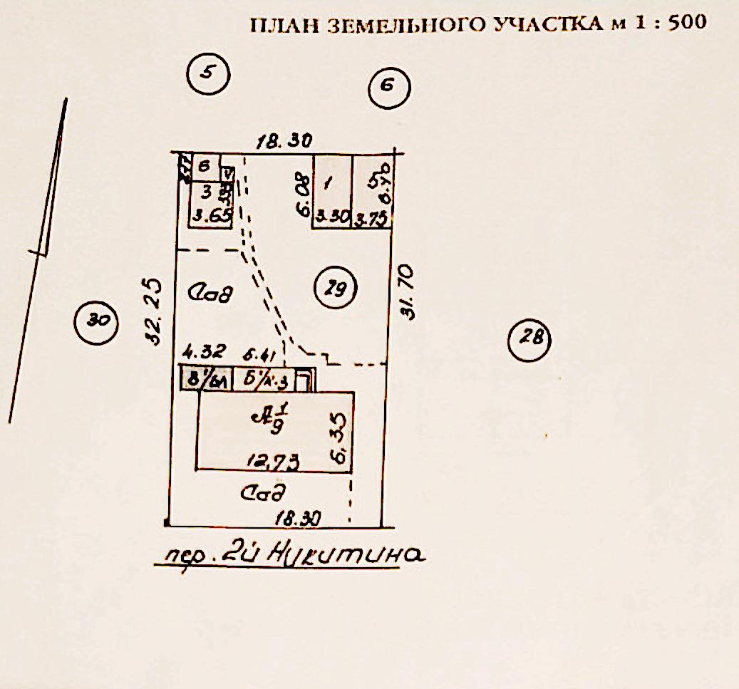 Купить комнату в Минске, пер. Никитина 2-й, д. 28 - фото 5