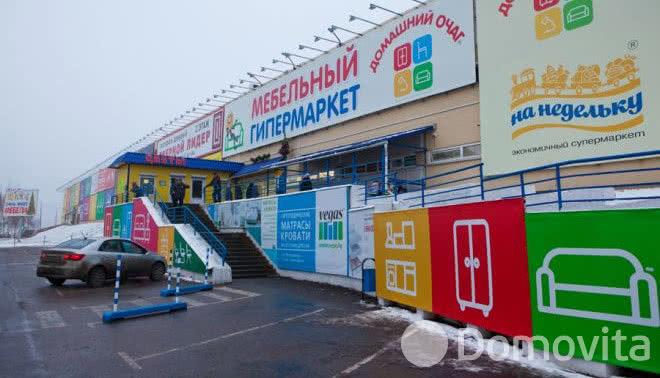 ТЦ Домашний очаг - фото 1