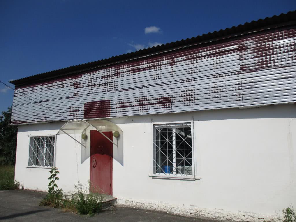 Аукцион по продаже недвижимости ул. Минская, 14 в Наровле - фото 1