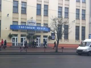 """ТЦ """"Импульс"""" и еще несколько зданий на площади Якуба Коласа купили частные инвесторы"""