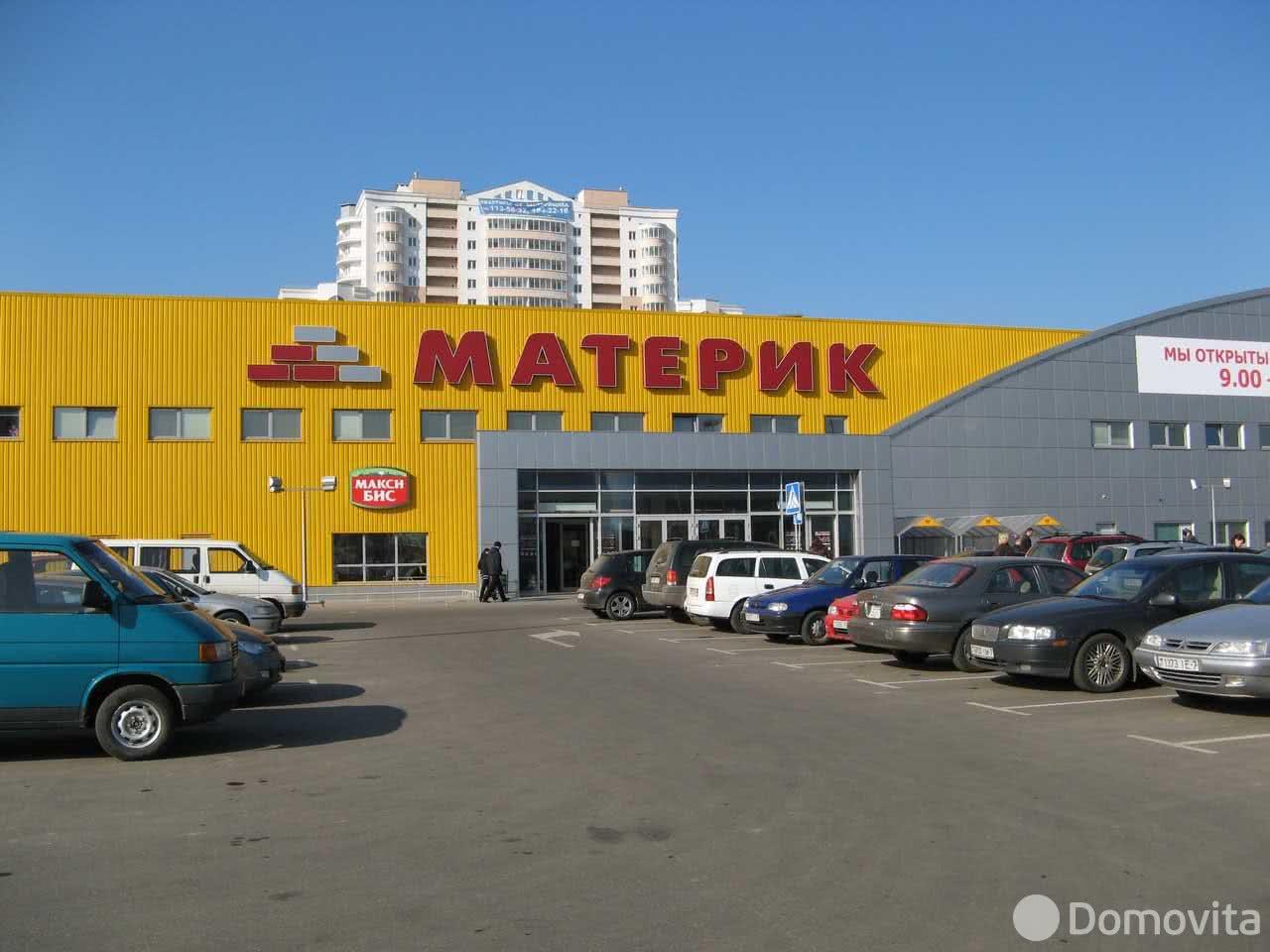ТЦ Материк - фото 1