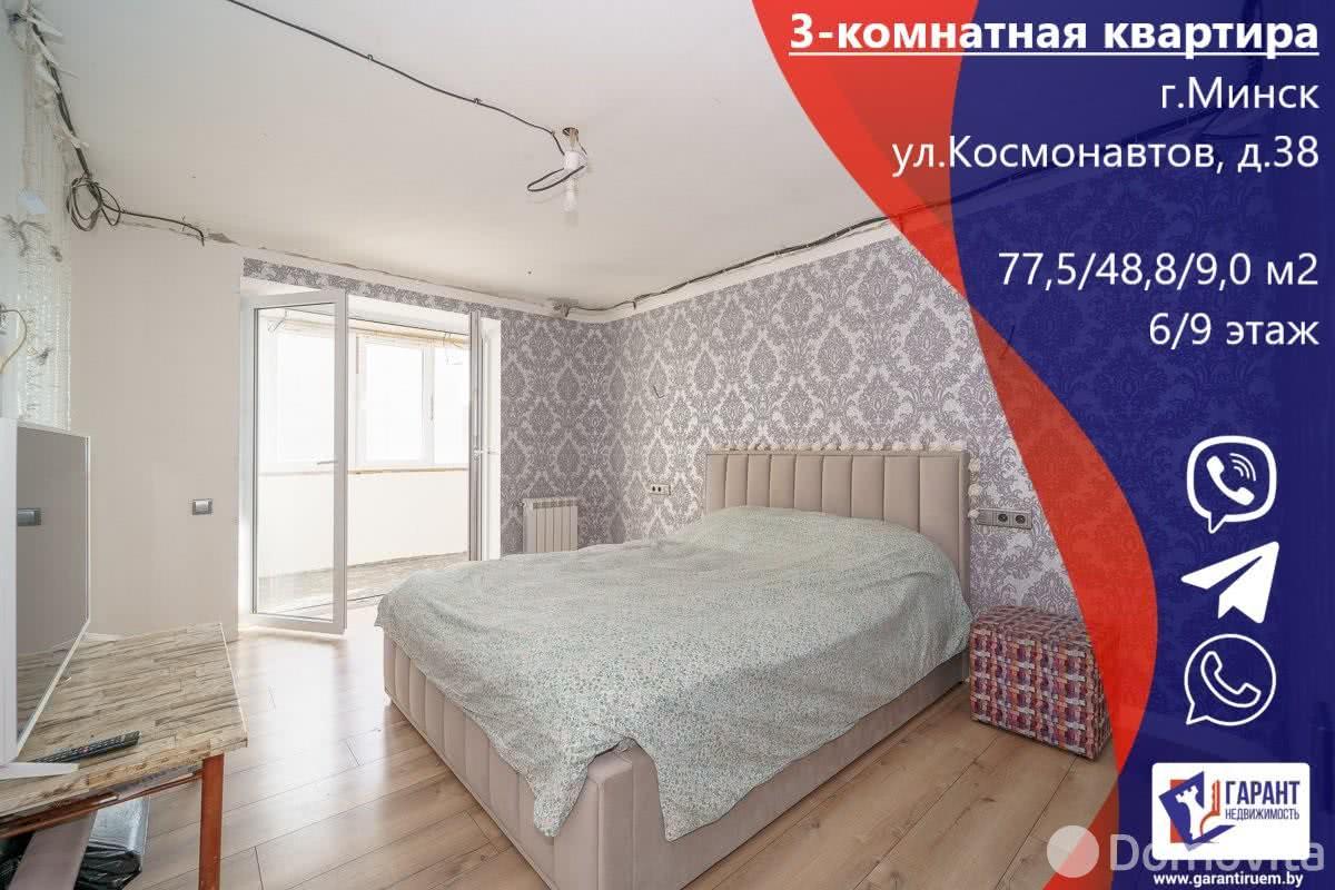 Купить 3-комнатную квартиру в Минске, ул. Космонавтов, д. 38 - фото 1
