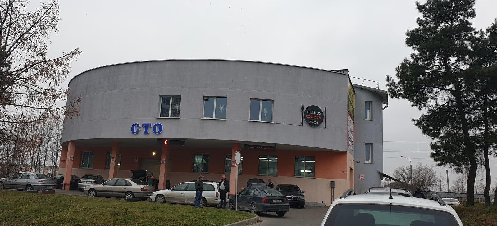 Купить офис на ул. Ротмистрова, д. 61/А в Минске - фото 1