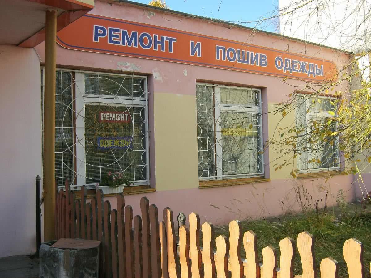 Аукцион по продаже недвижимости ул. Рогачевского, 29 в Гродно - фото 2