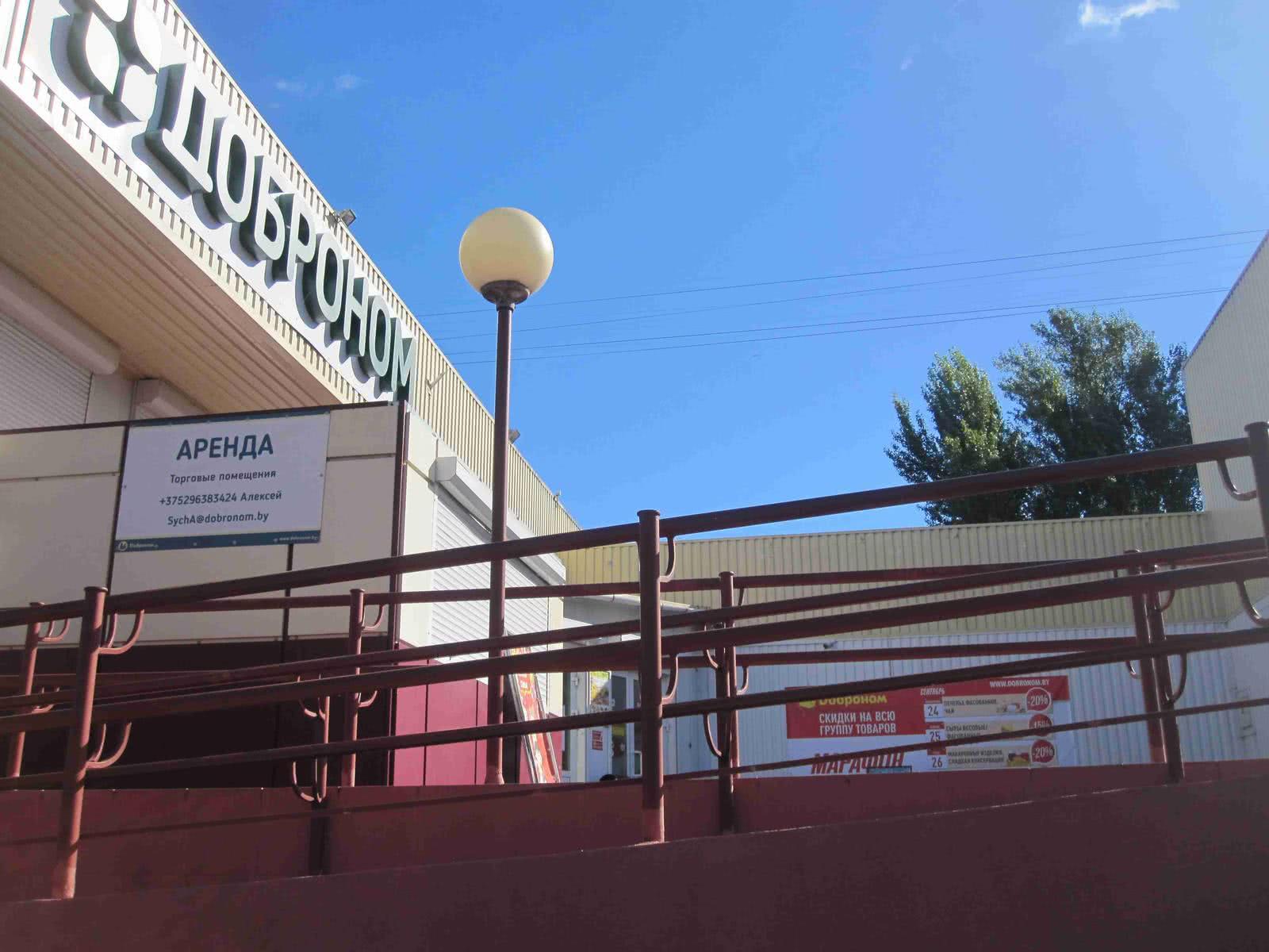Аукцион по продаже недвижимости ул. Быховская, 107 в Гомеле - фото 2