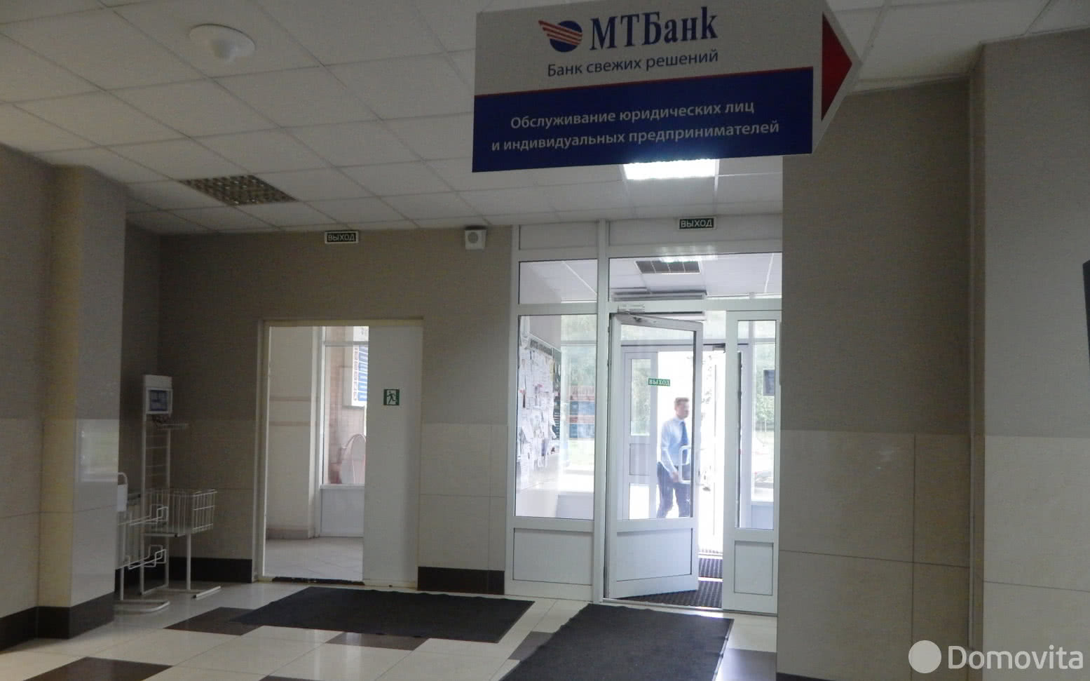Бизнес-центр Парус - фото 5