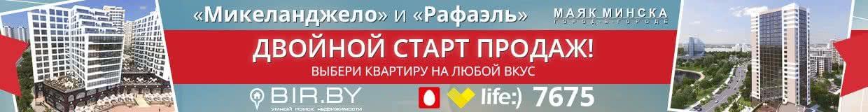 Дана Холдинг