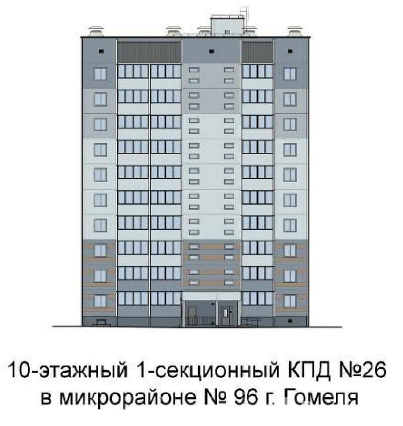 Жилой дом №26, микрорайон 96 - фото 1
