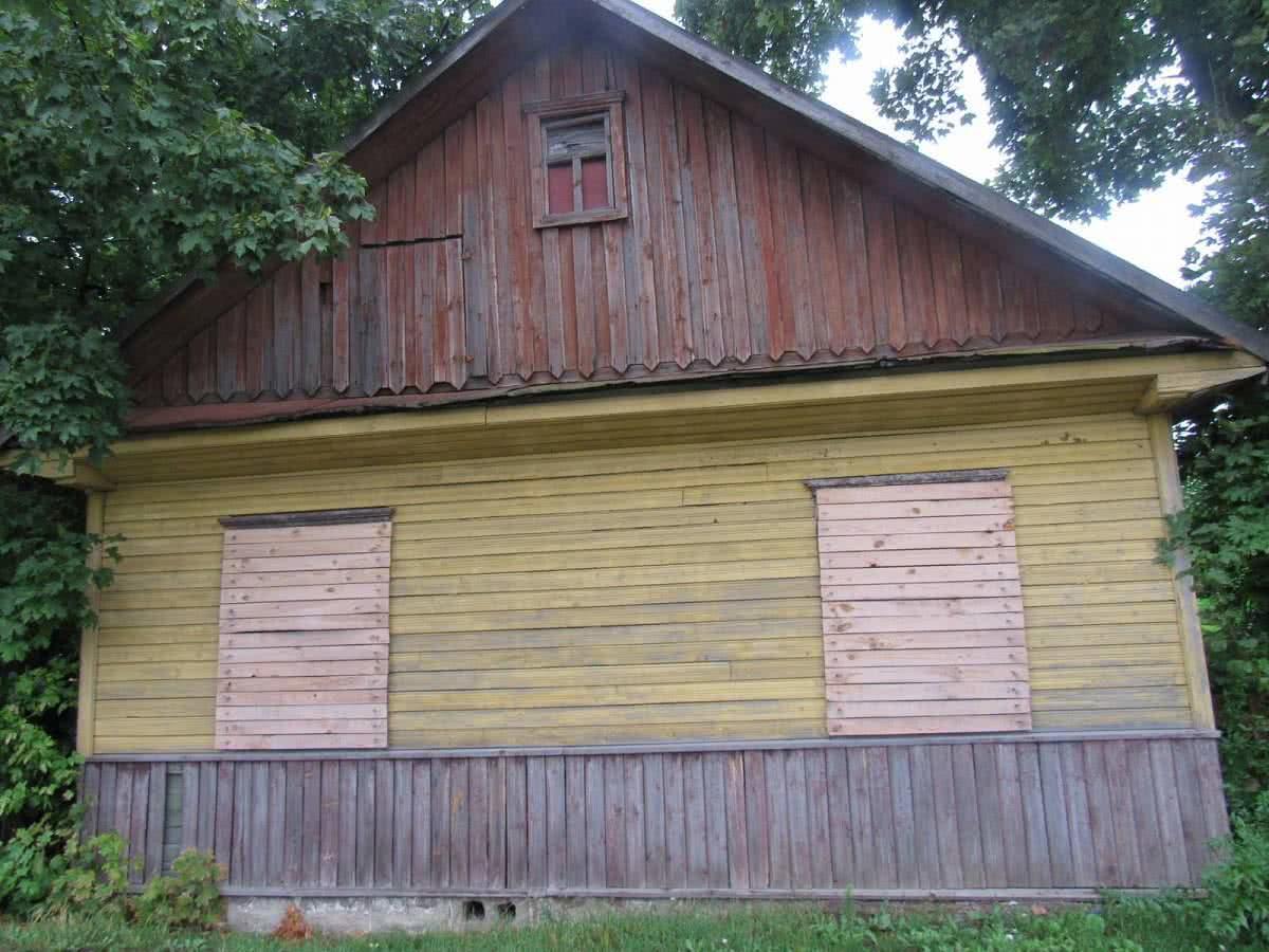 Аукцион по продаже недвижимости ул. Савчука в Первомайская - фото 2