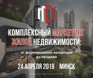 24 апреля 2019 в г. Минске состоится авторский обучающий курс Виталии Львовой