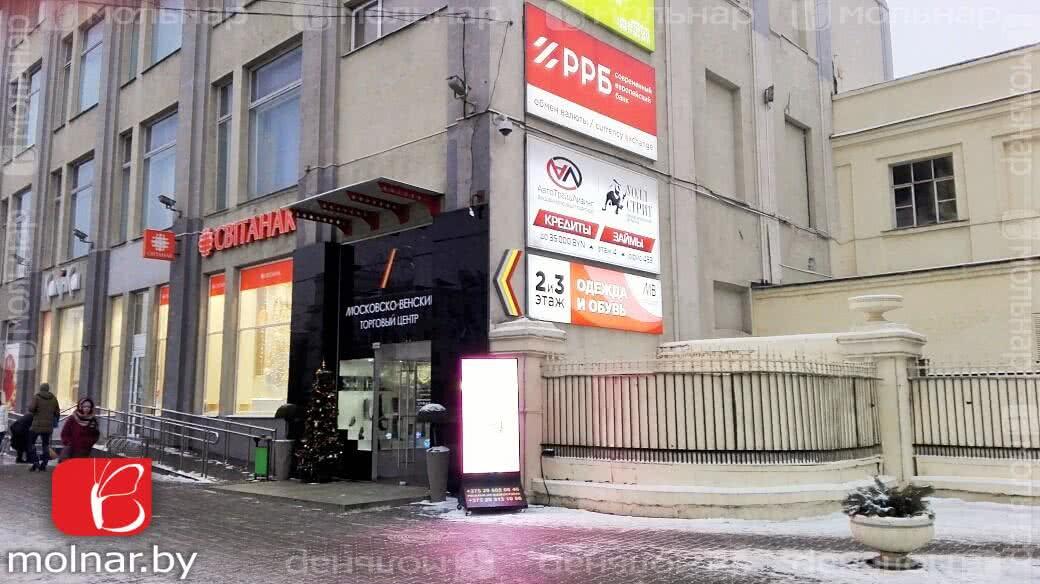Купить торговую точку на пр-т Независимости, д. 58 в Минске - фото 1