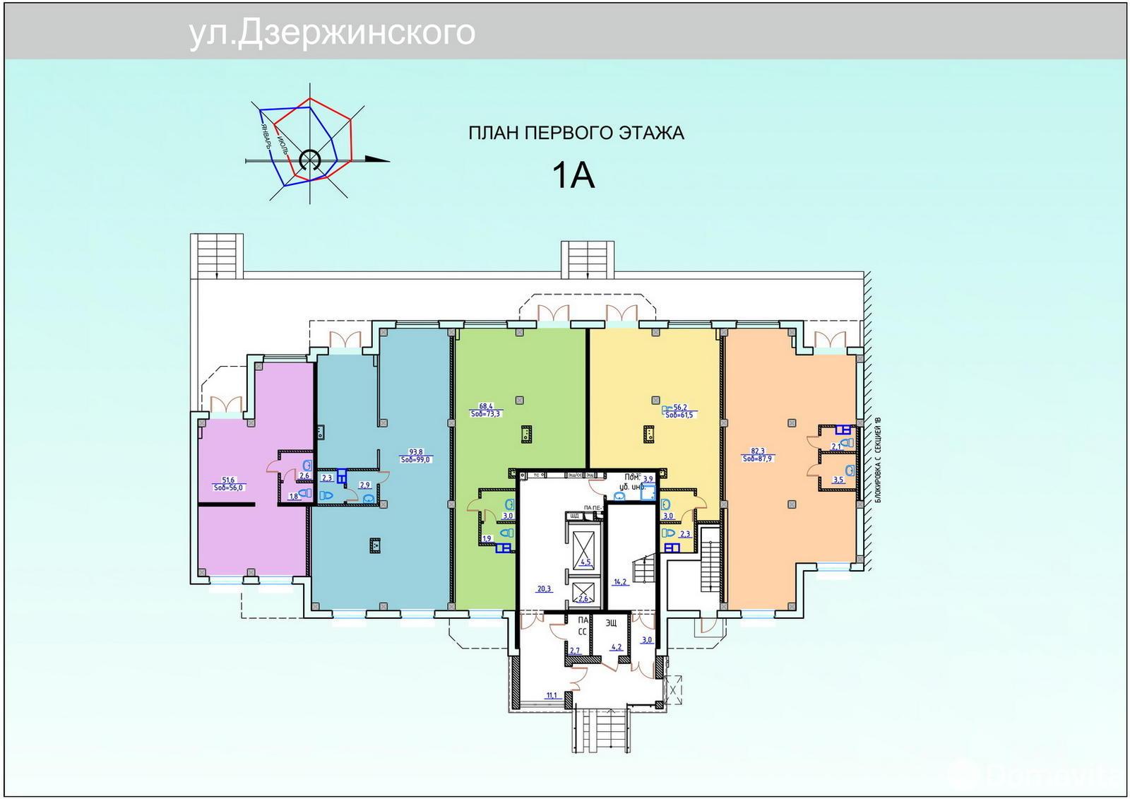 Дом №1 по ул. Курчатова - фото 2