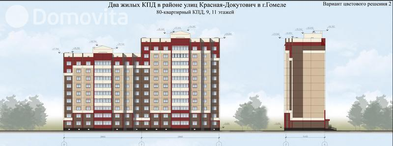 Два жилых КПД в районе улиц Красная-Докутович - фото 2