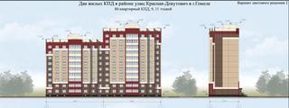 Два жилых КПД в районе улиц Красная-Докутович