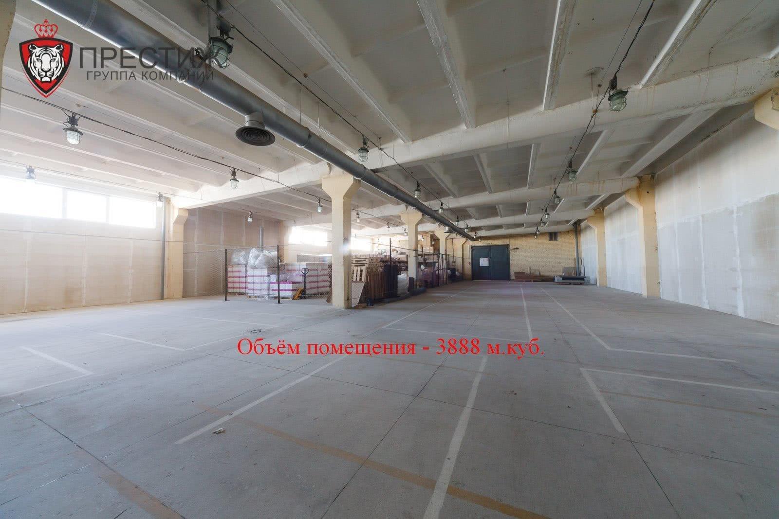 Купить складское помещение на ул. Маяковского, д. 176 в Минске - фото 4