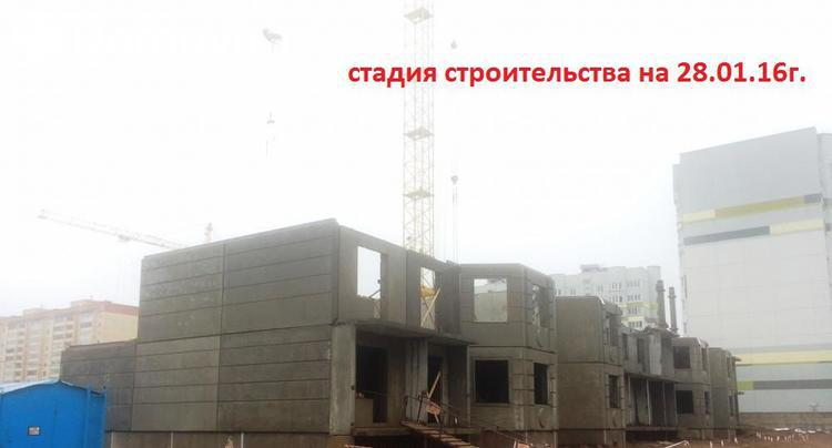 Дом по ул. Олешева - фото 2