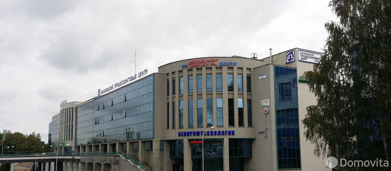 Бизнес-центр Шик - фото 1
