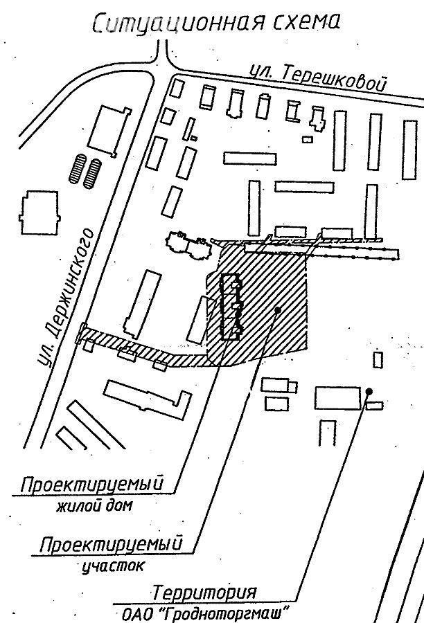 Дом по ул. Дзержинского - фото 2
