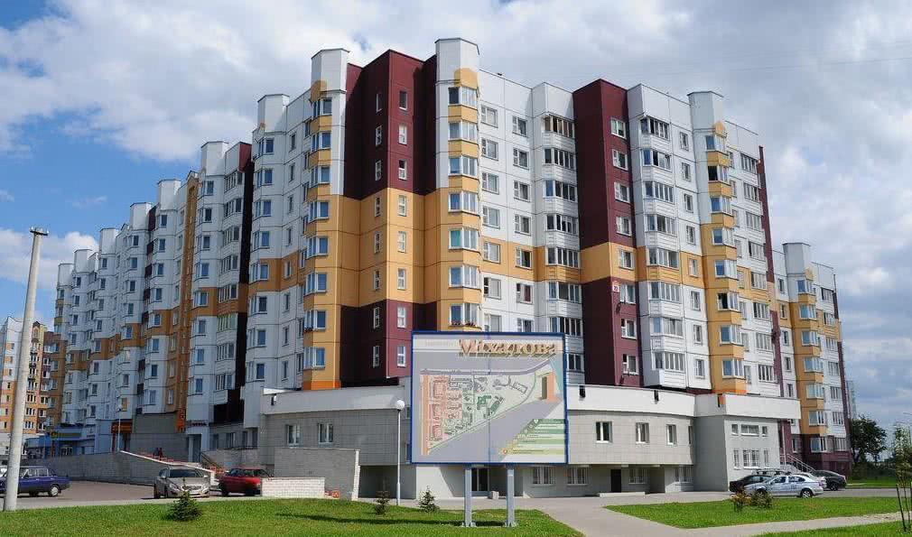 Аукцион по продаже недвижимости ул. Янки Брыля, 22-223 в Минске - фото 1