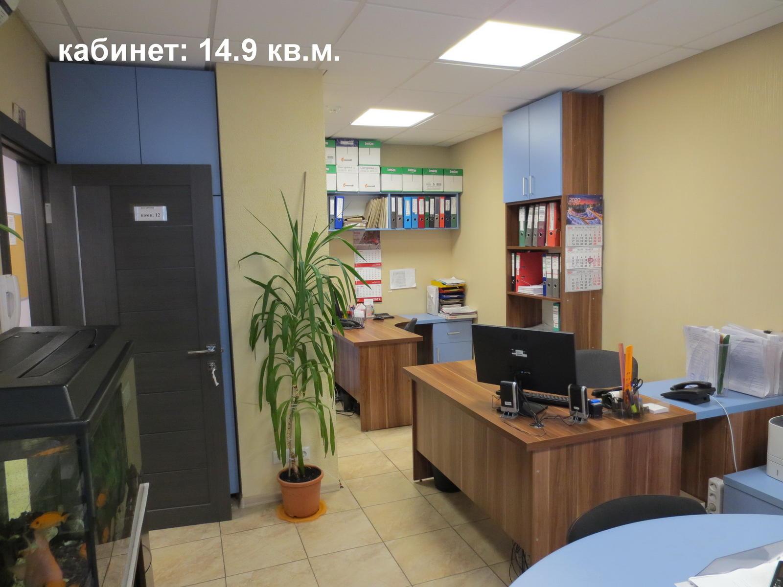 Продажа торгового помещения на ул. Одоевского, д. 115/А в Минске - фото 6