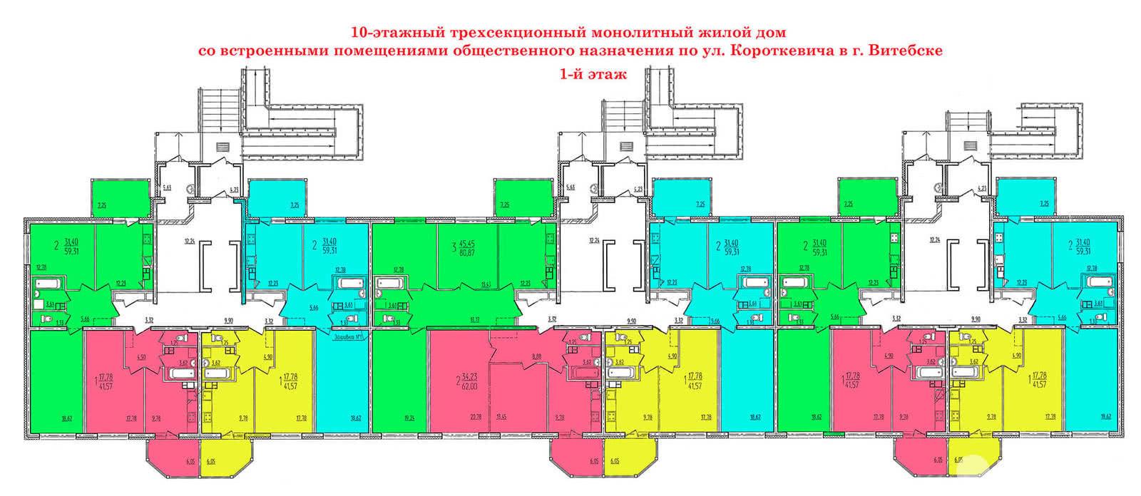 Дом по ул. Короткевича - фото 3