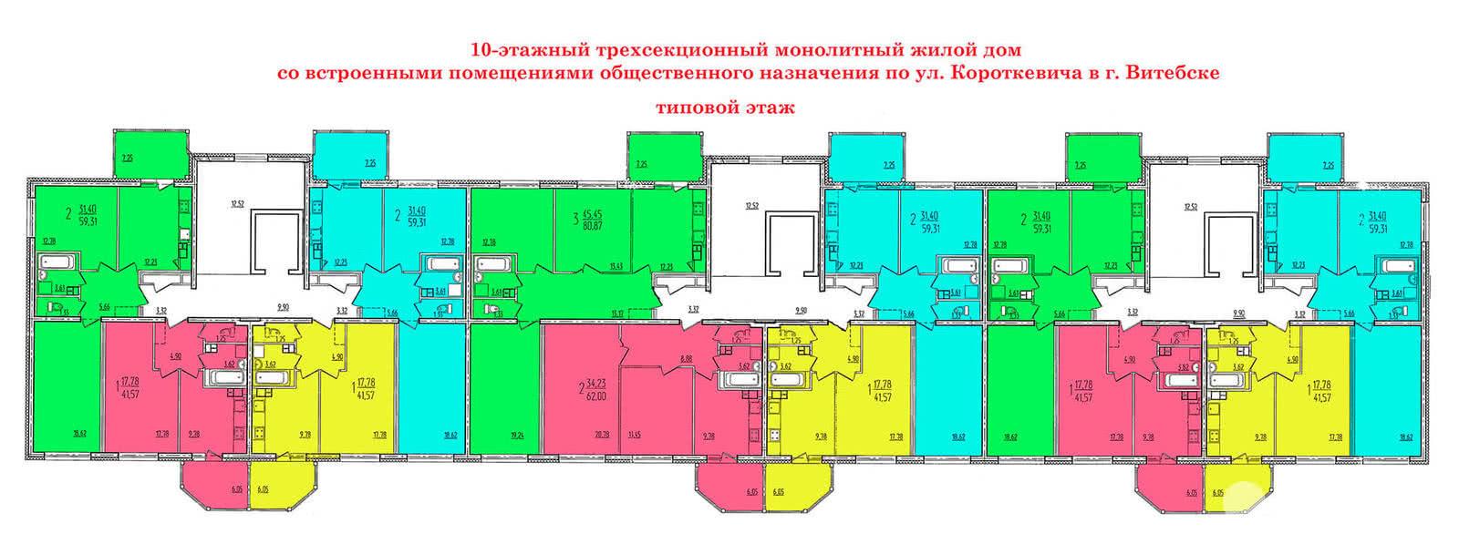 Дом по ул. Короткевича - фото 2