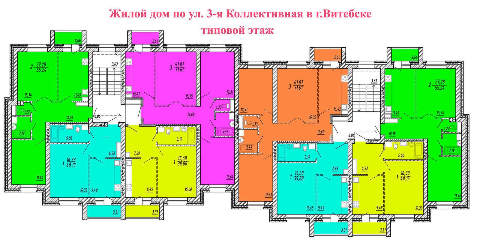 Дом по ул. 3-я Коллективная в г. Витебске - фото 4