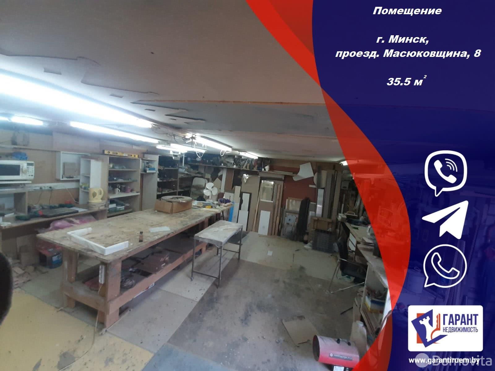 Купить складское помещение на пр-д Масюковщина, д. 8 в Минске - фото 1