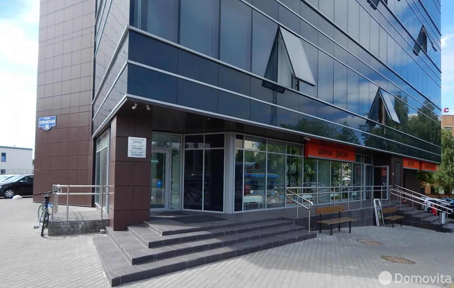 Бизнес-центр Оптима - фото 4