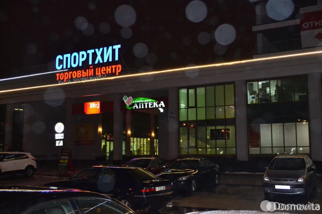 ТЦ Торговый центр Спортхит - фото 3