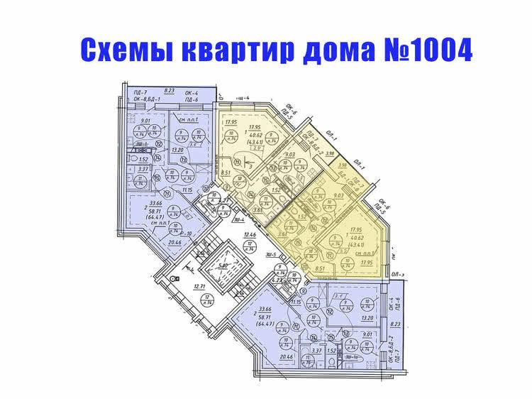 Жилой дом №1004 в микрорайоне №10 г. Новополоцка - фото 2