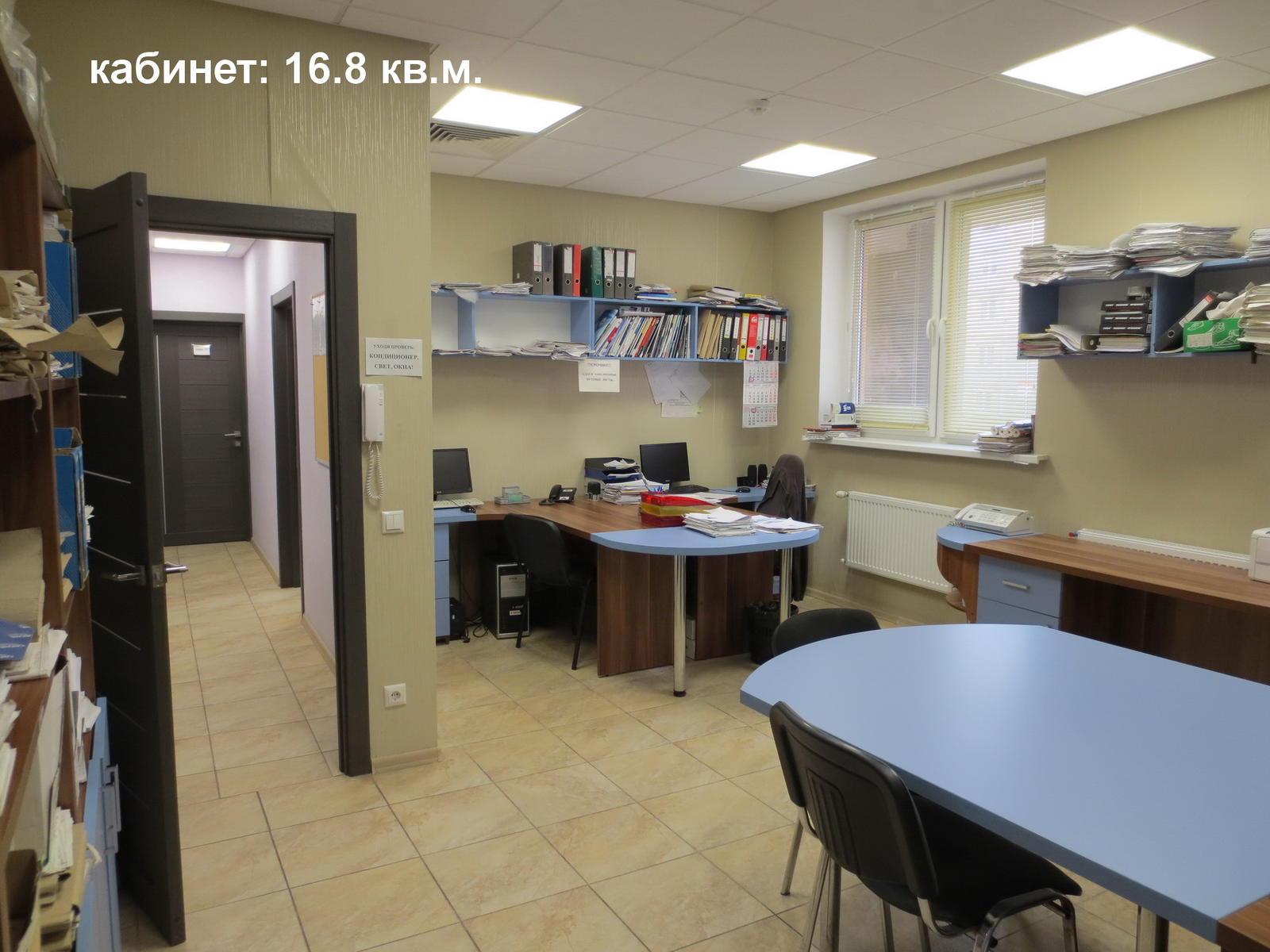 Продажа торгового помещения на ул. Одоевского, д. 115/А в Минске - фото 2