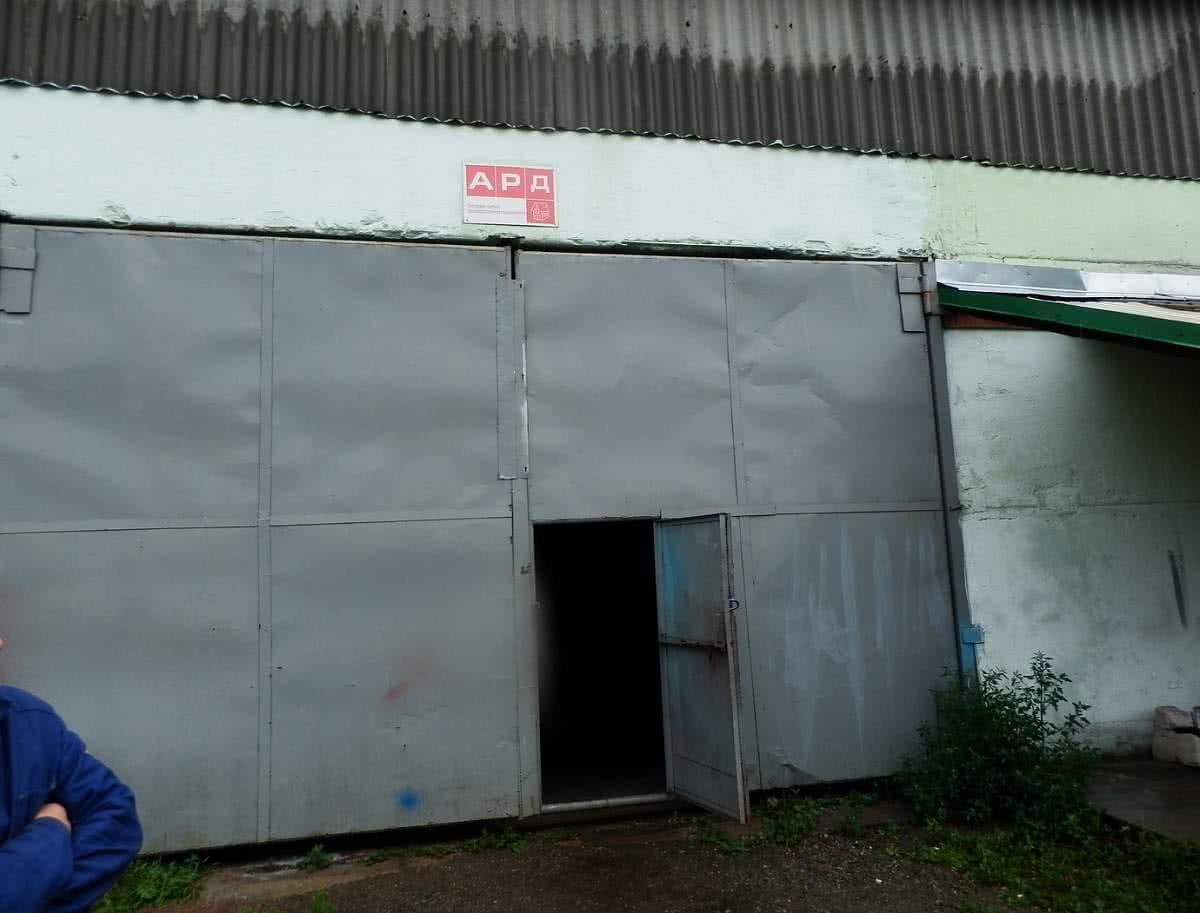 Аукцион по продаже недвижимости ул. Прибережная 2-я, д. 1 в Витебске - фото 5