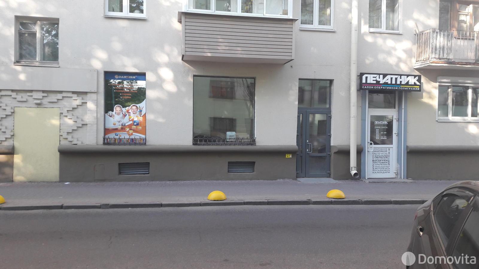 Снять торговое помещение на ул. Дорошевича, д. 4 в Минске - фото 1