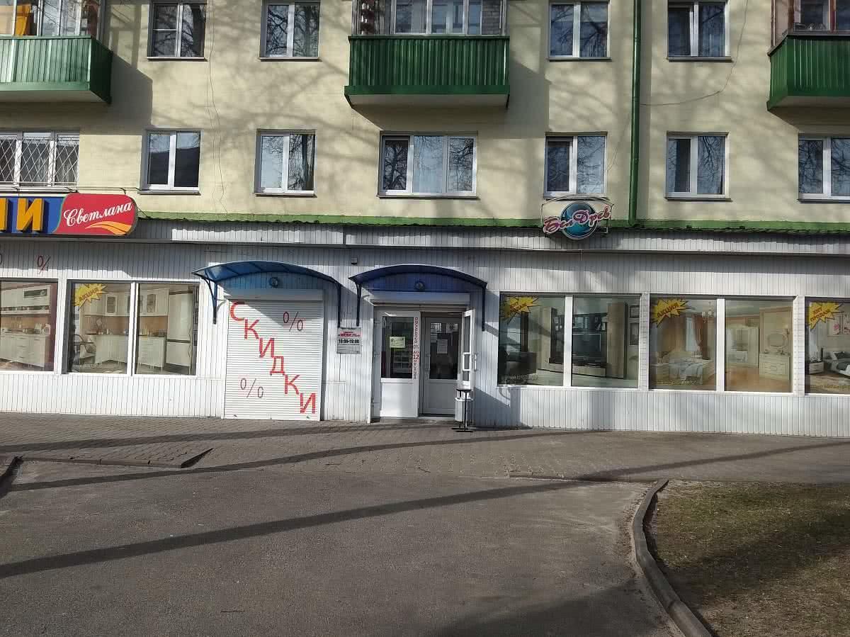 Аукцион по продаже недвижимости ул. Барыкина, 113/65 в Гомеле - фото 1