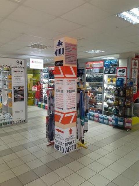 Купить помещение под сферу услуг в Минске, ул. Ваупшасова, д. 10 - фото 4