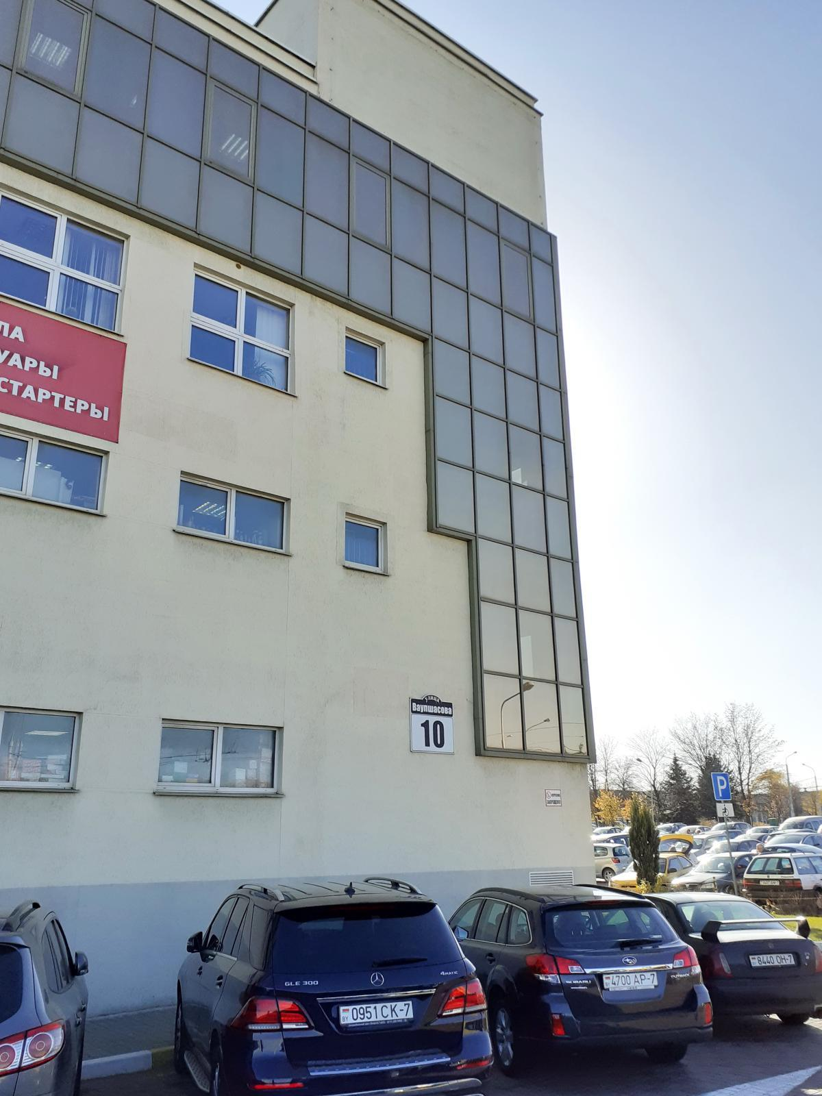 Купить помещение под сферу услуг в Минске, ул. Ваупшасова, д. 10 - фото 1