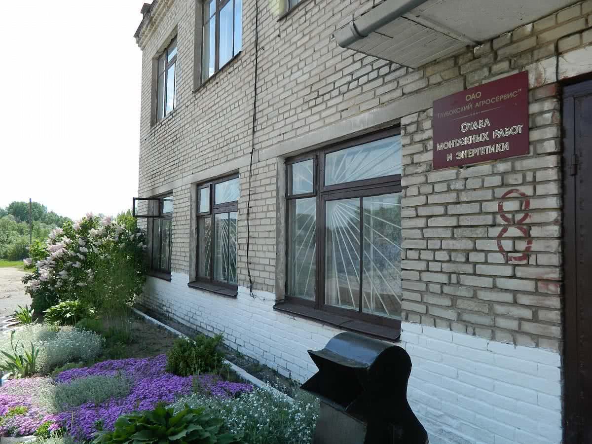 Аукцион по продаже недвижимости ул. Дзержинского, д. 19 в Глубоком - фото 2