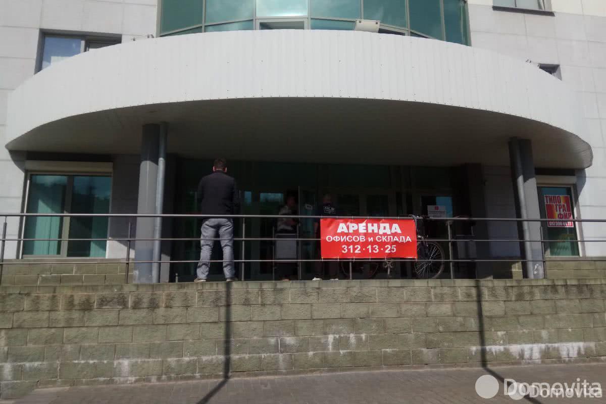 Бизнес-центр БЦ на Ольшевского 22 - фото 5