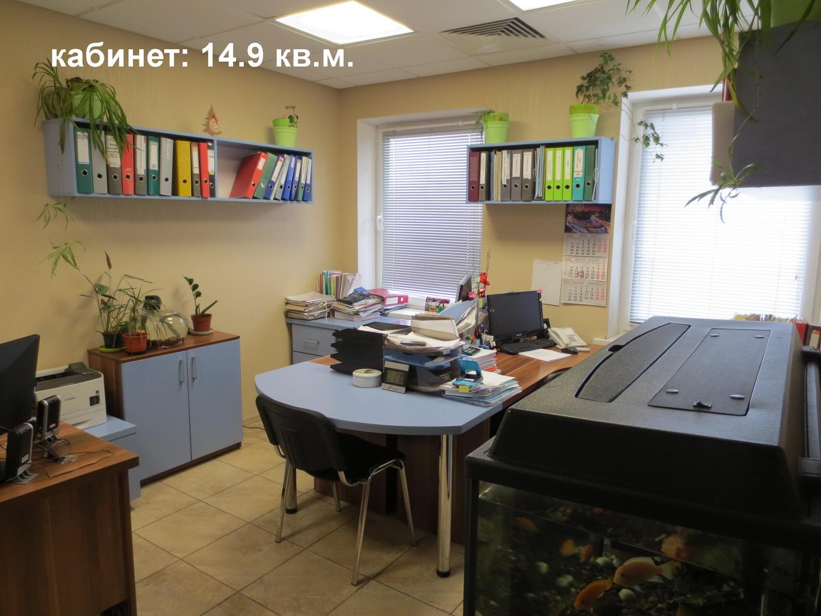 Продажа торгового помещения на ул. Одоевского, д. 115/А в Минске - фото 4