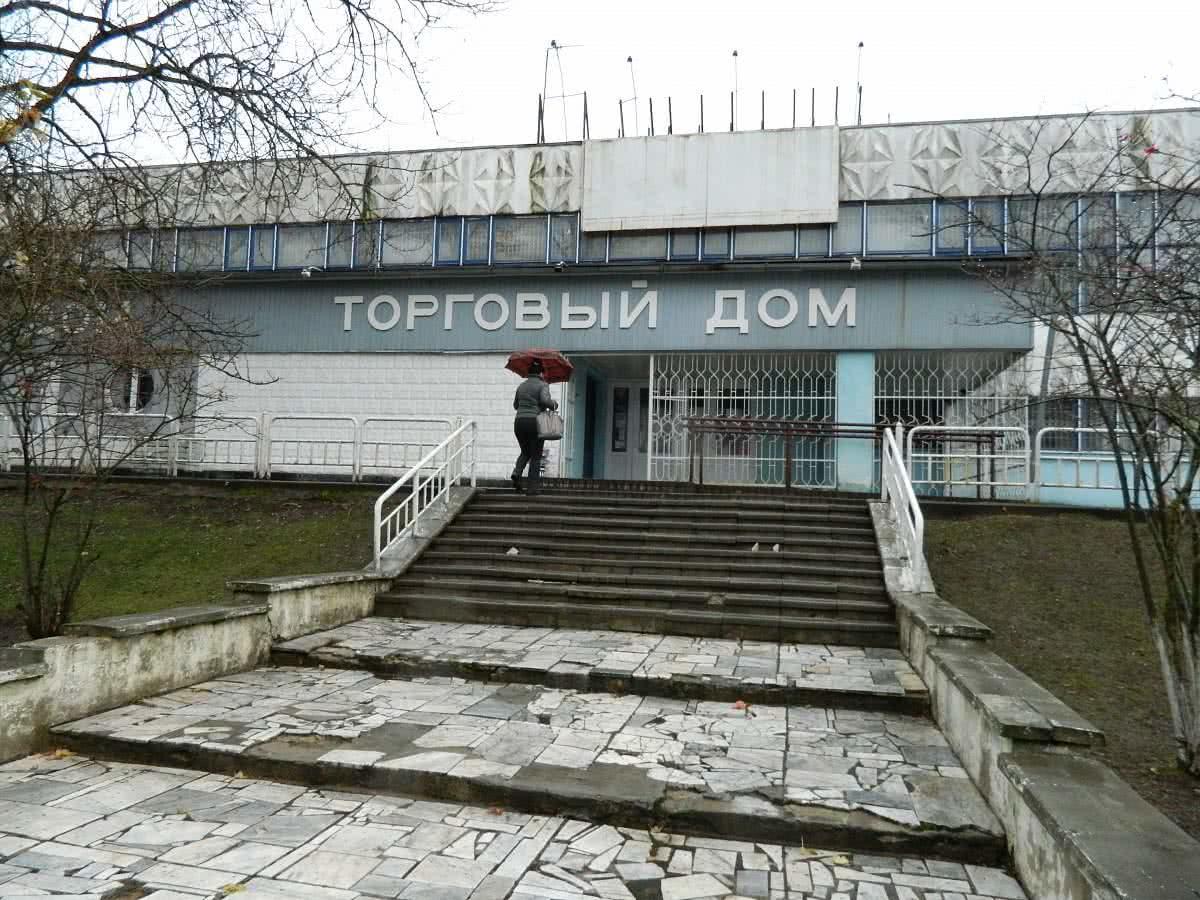Аукцион по продаже недвижимости ул. Петруся Бровки, 13А/10 в Витебске - фото 1