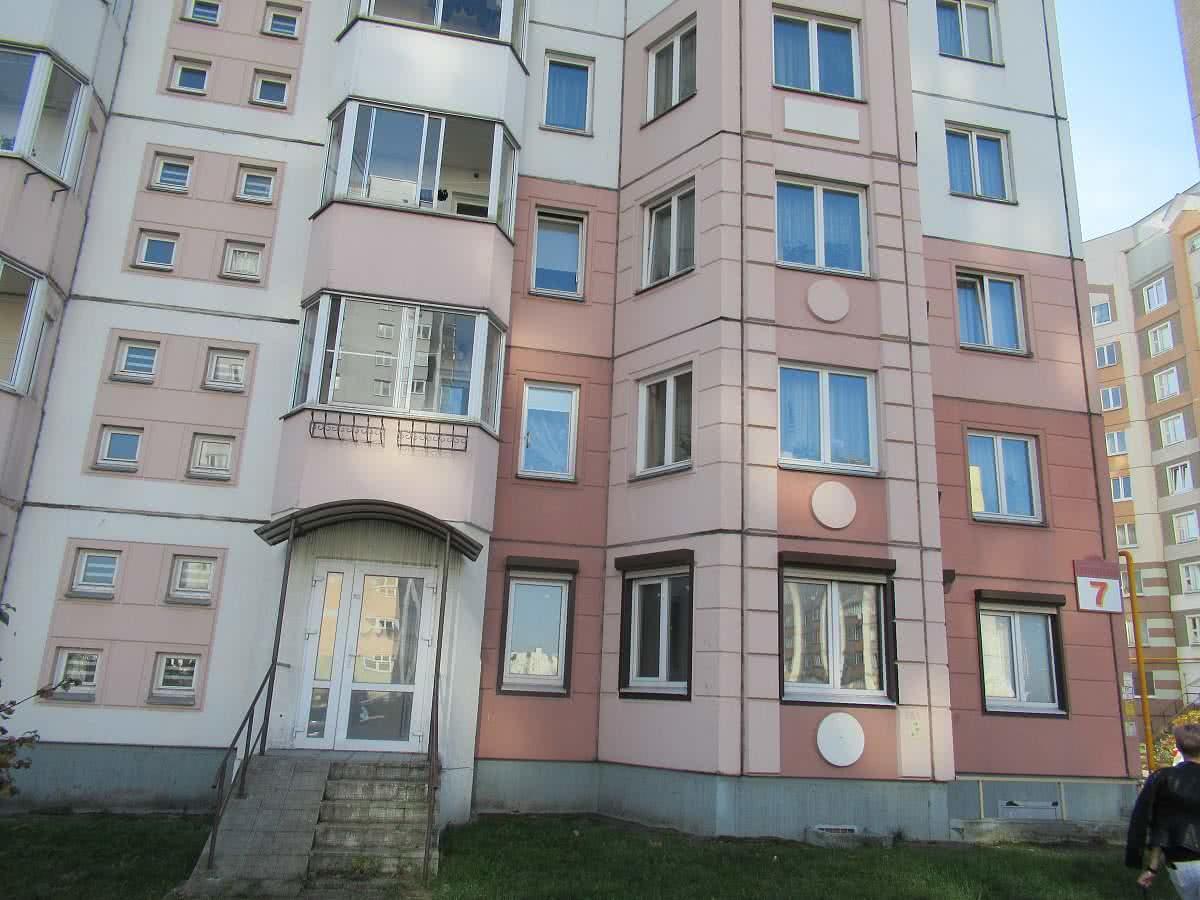 Аукцион по продаже недвижимости ул. Скрипникова, 7-2 в Минске - фото 1