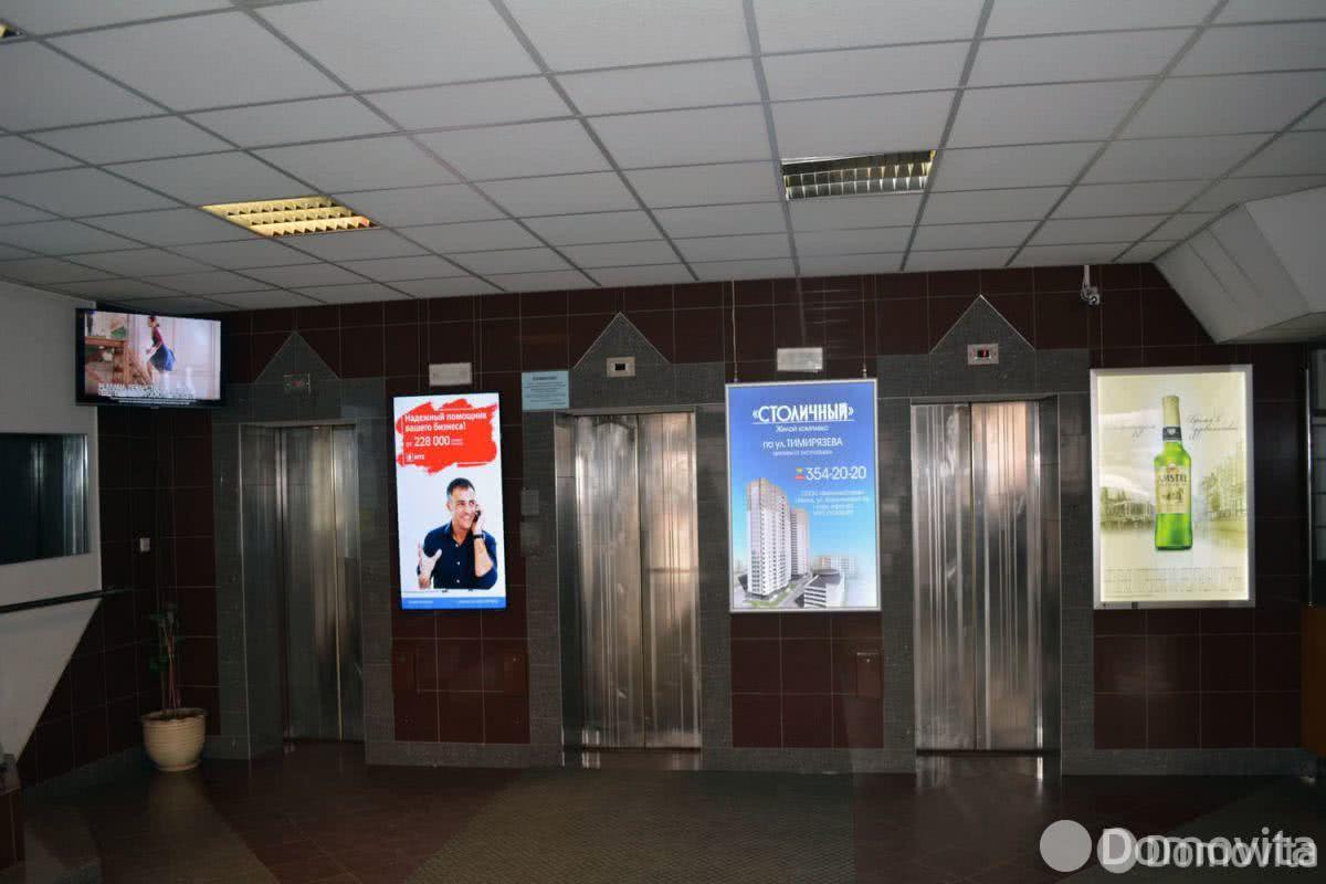 Бизнес-центр Комкон - фото 6