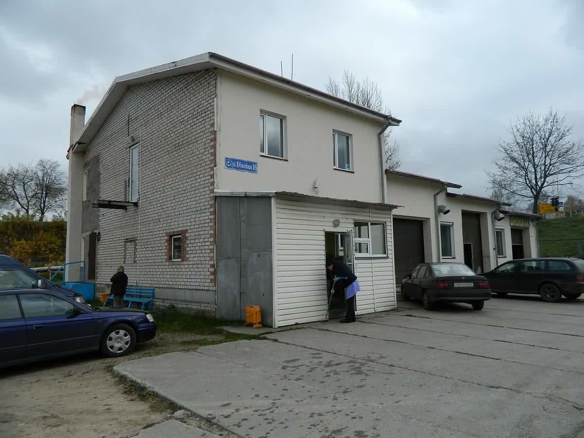 Аукцион по продаже недвижимости ул. Юбилейная, 16 в Полоцке - фото 1