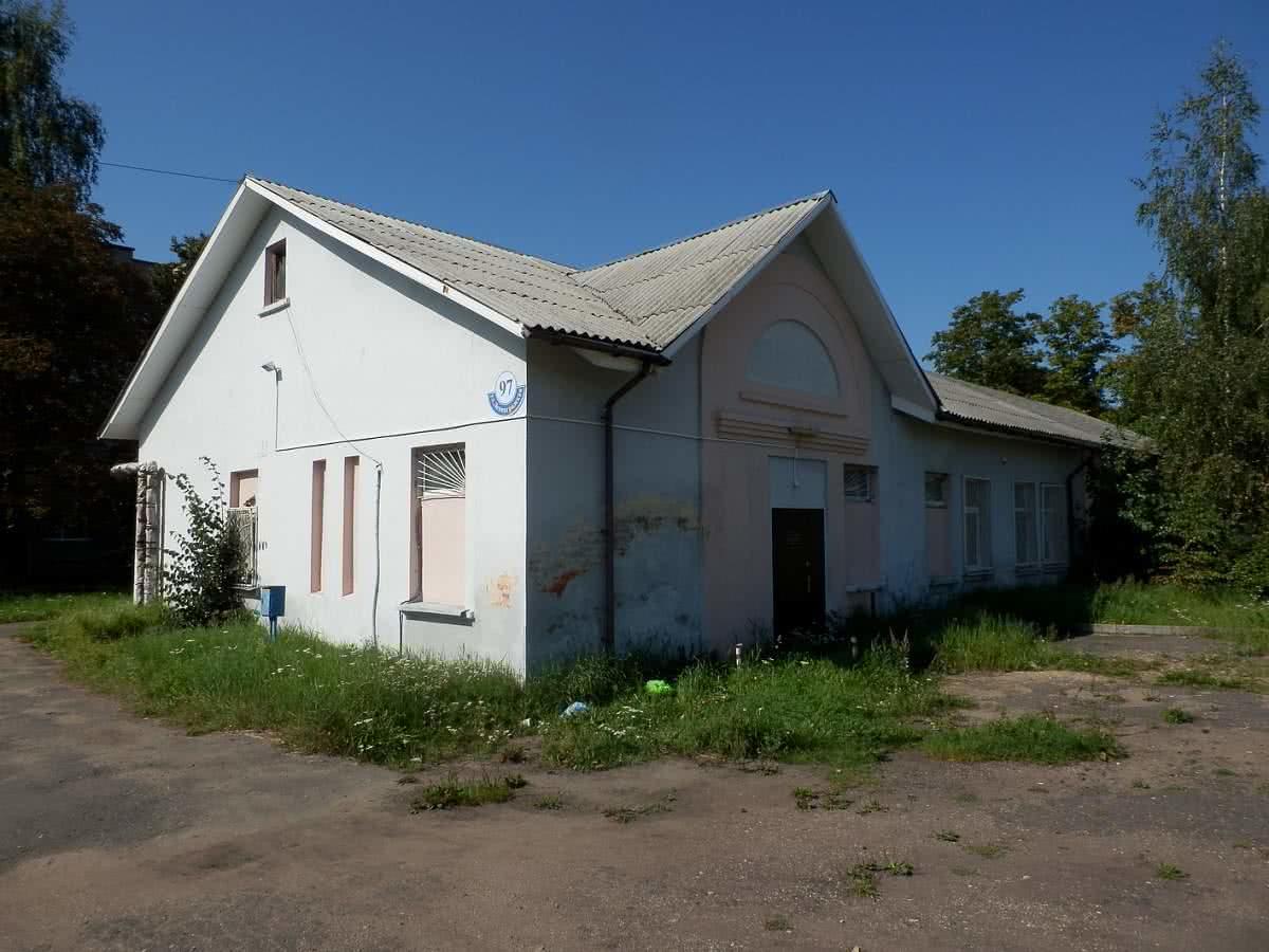 Аукцион по продаже недвижимости ул. Ленинградская, 97 в Полоцке - фото 6