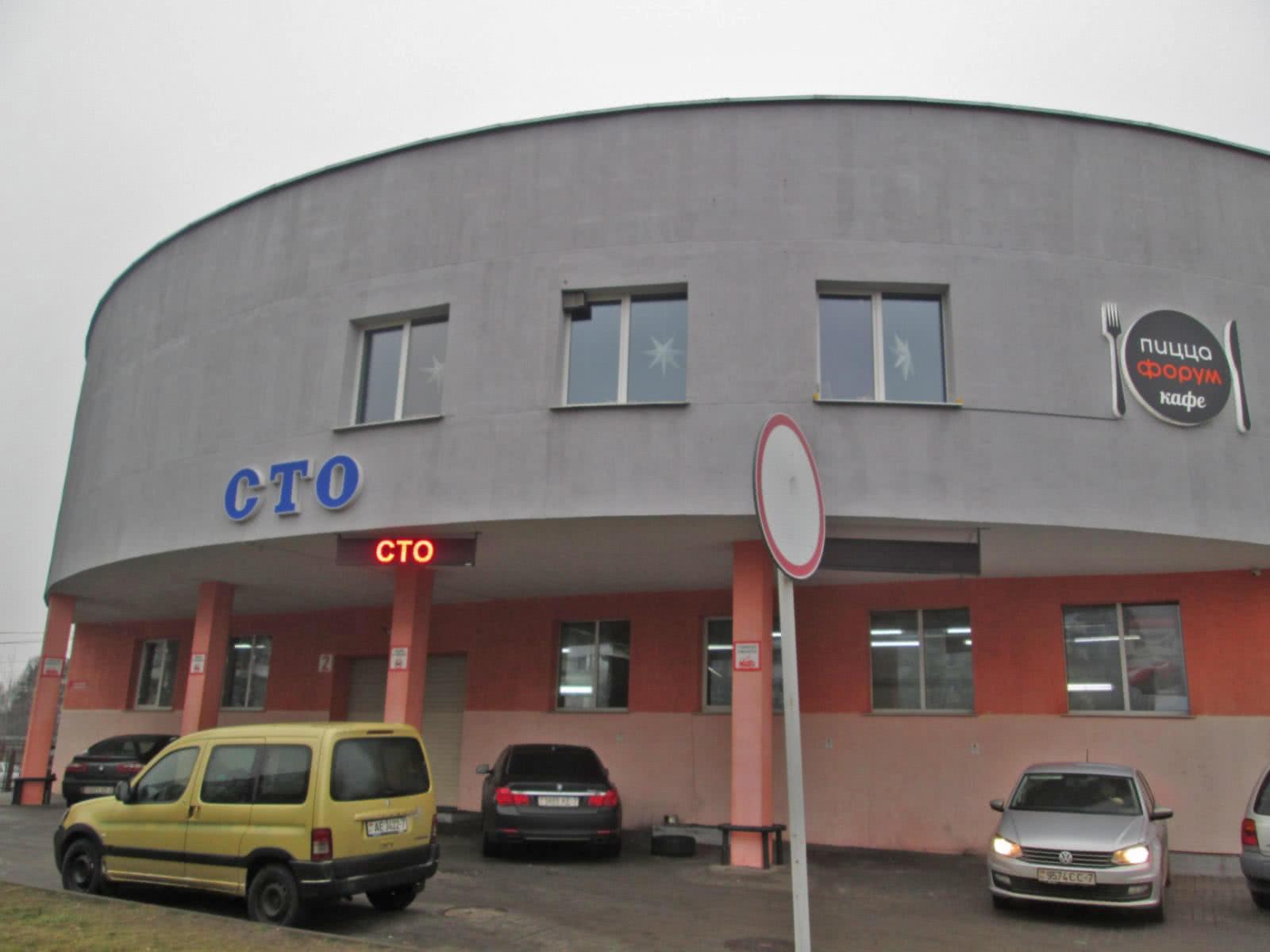 Купить офис на ул. Ротмистрова, д. 61/А в Минске - фото 2